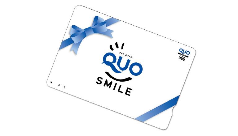 QUOカード再発行のお手続き | ご利用上のご注意 | 【公式】ギフトといえばQUOカード(クオカード)