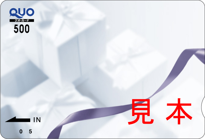 JCB ST500 青(01) (JS005002)