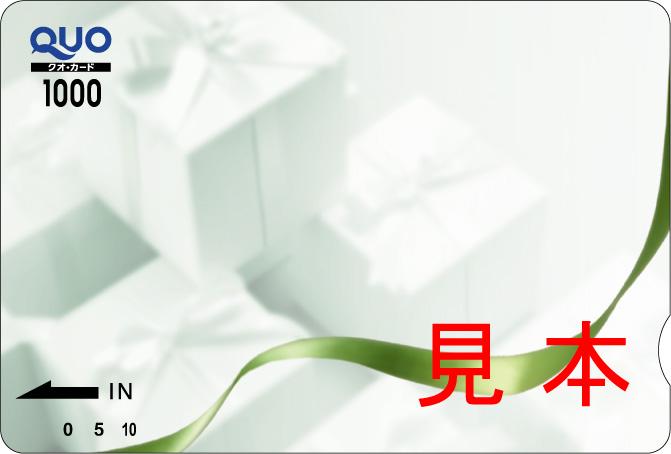 JCB ST1000 緑(01) (JS010011)
