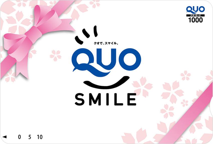 QUOスマイル さくら (ST010031)
