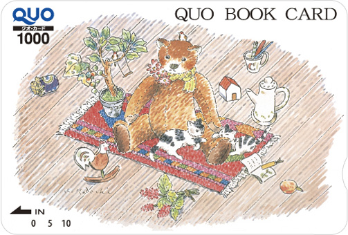 QUO BOOK CARD 1000  (ST010033)