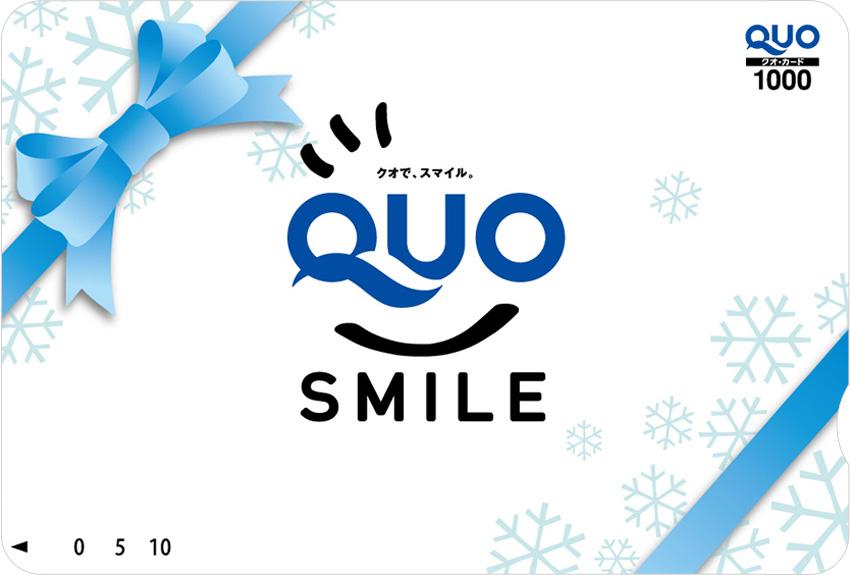 QUOスマイル 雪 (ST010086)