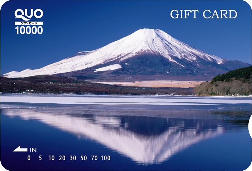 富士と湖 (ST100003)
