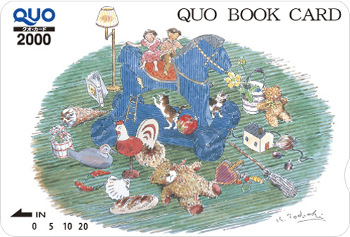 QUO BOOK CARD 2000  (ST020007)