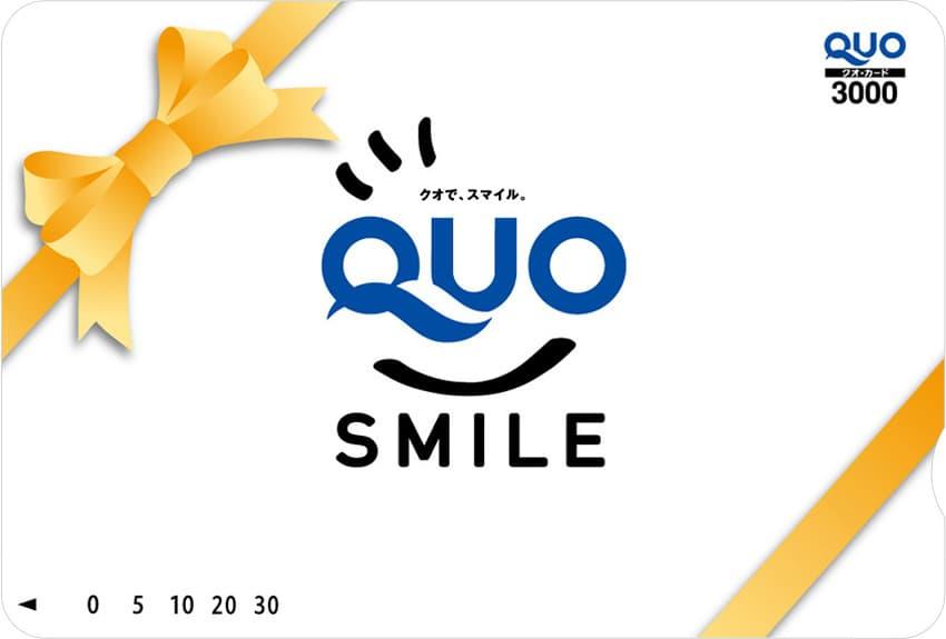 QUOスマイル イエロー (ST030014)