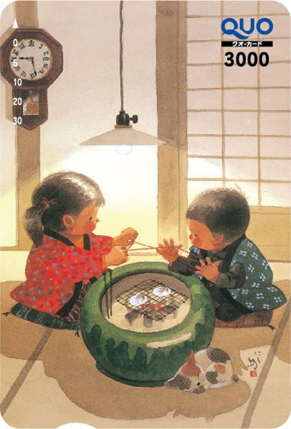 西島伊三雄童画の世界 「あやとり」 (ST030015)