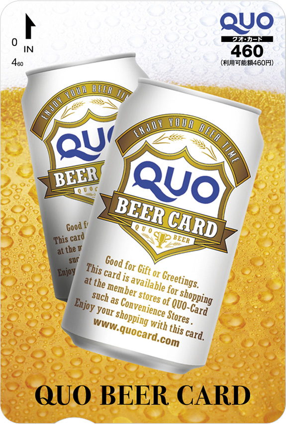 QUO BEER CARD