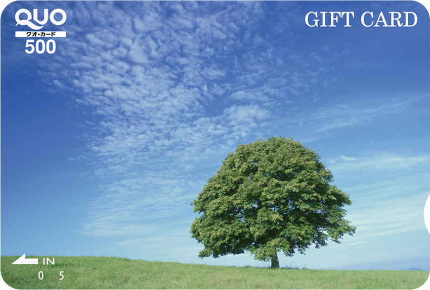 草原に立つ木 (ST005006)