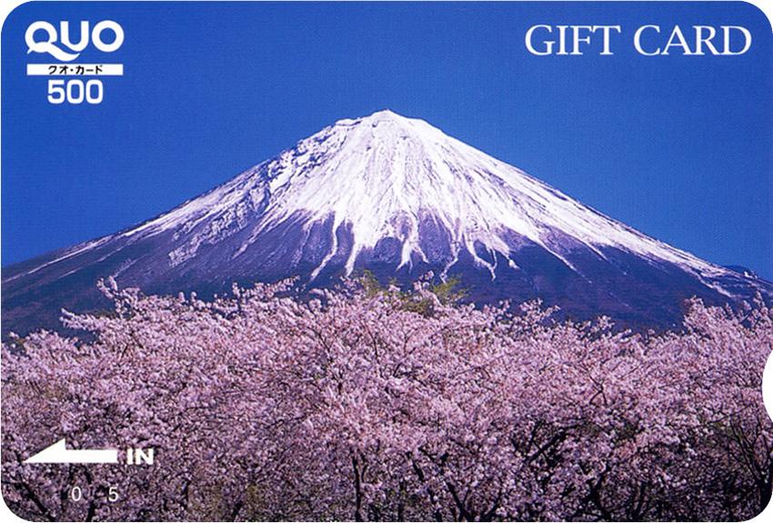 富士山と花 (ST005029)
