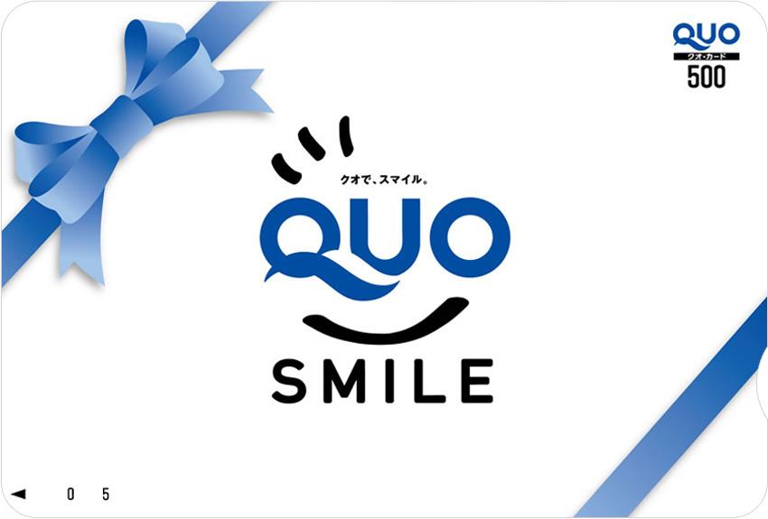 QUOスマイル (ST005070)