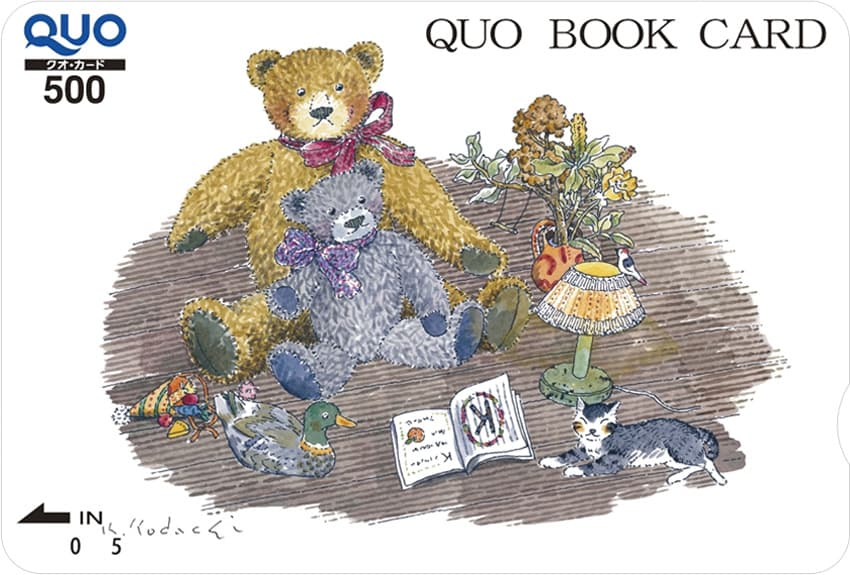 QUO BOOK CARD