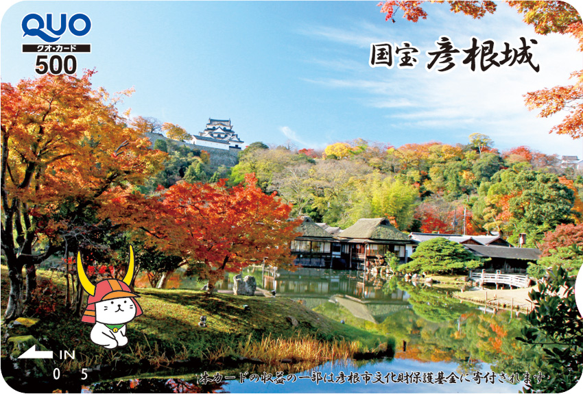 彦根城のひこにゃん (ST005167)