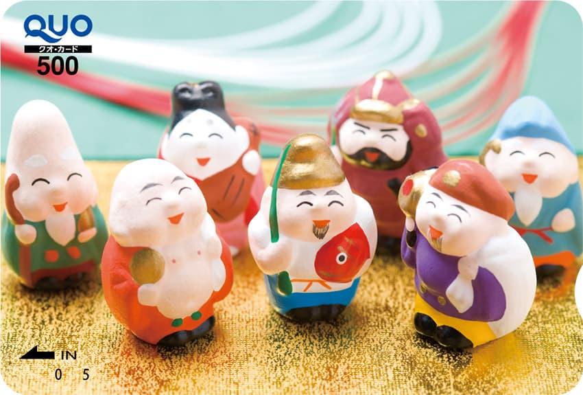 笑門来福 (ST005207)