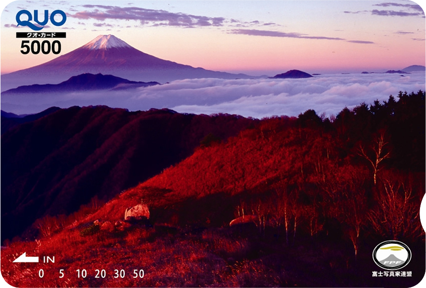 紅の山稜 (ST050009)