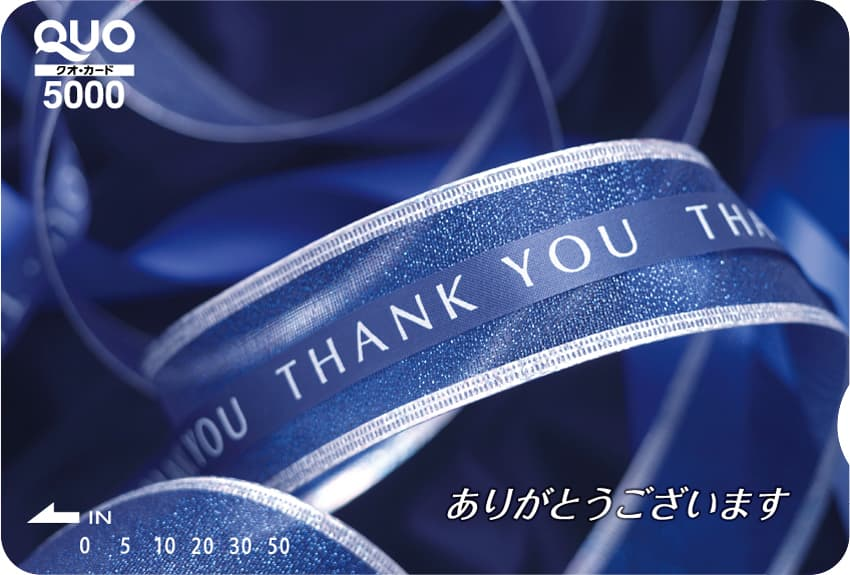 ありがとう ブルーリボン (ST050013)