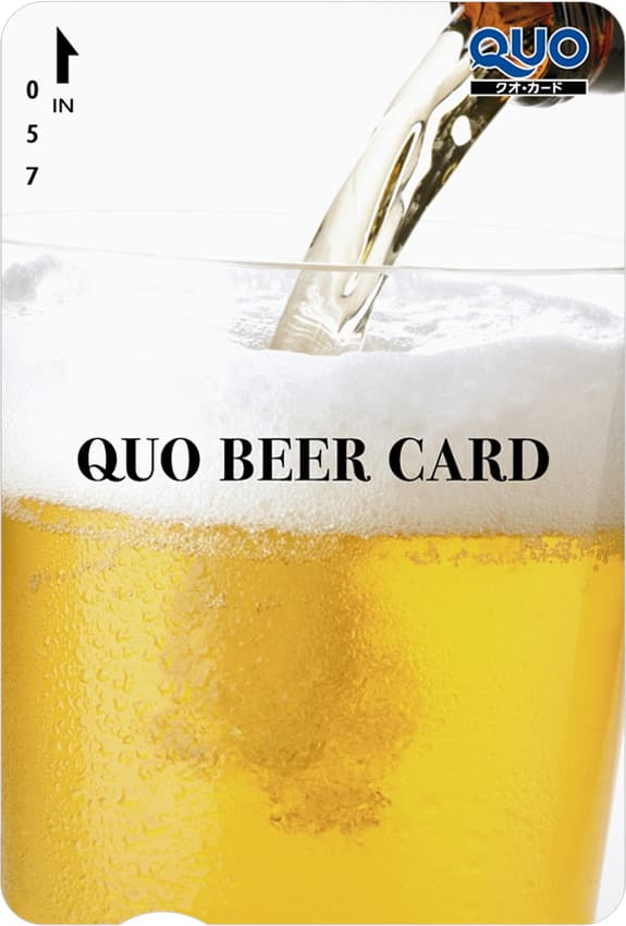 QUO BEER CARD 700 (ST007001)